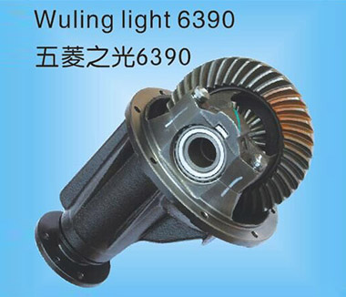 五菱之光6390差速器