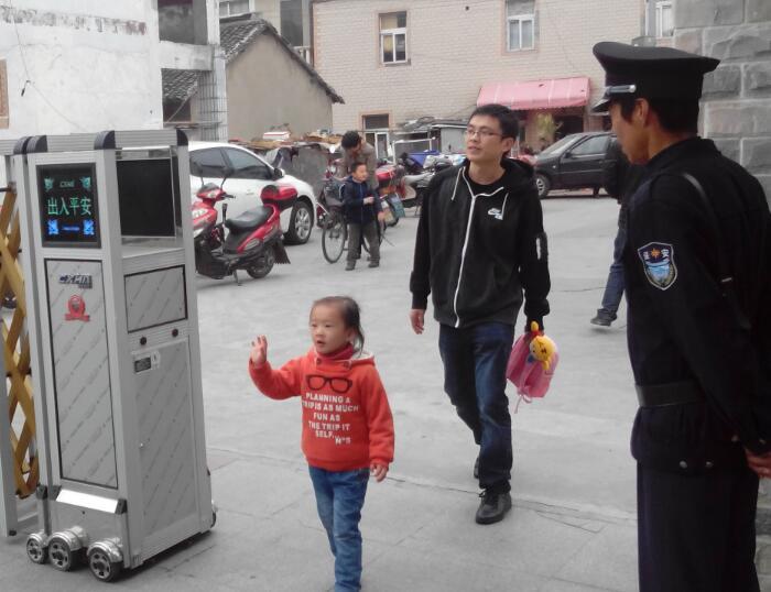 幼儿园保安