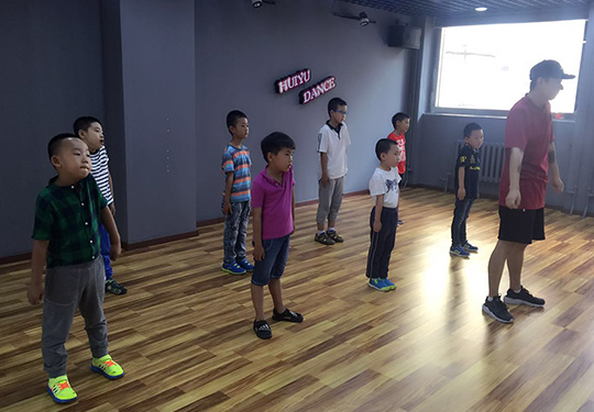 舞蹈培訓機構