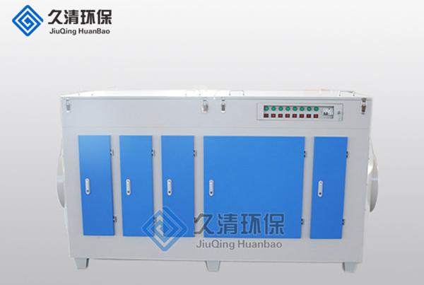 UV光催化设备