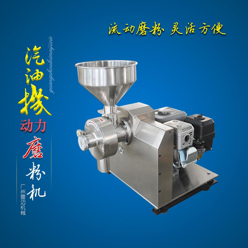 汽油機動力磨粉機