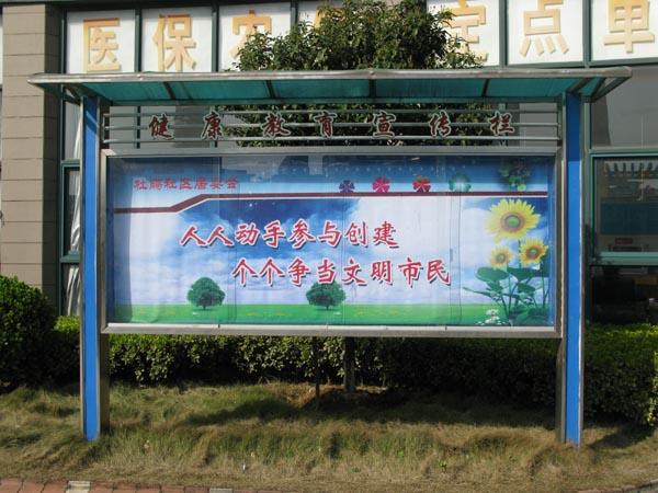 宁波宣传栏厂家