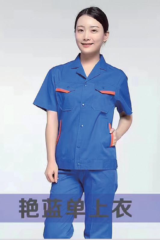 济南烟台工装定做厂家