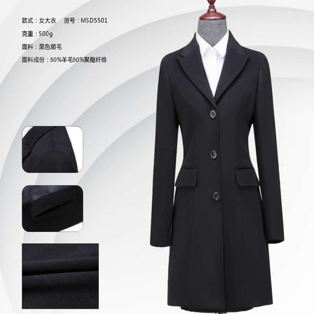 济南女大衣