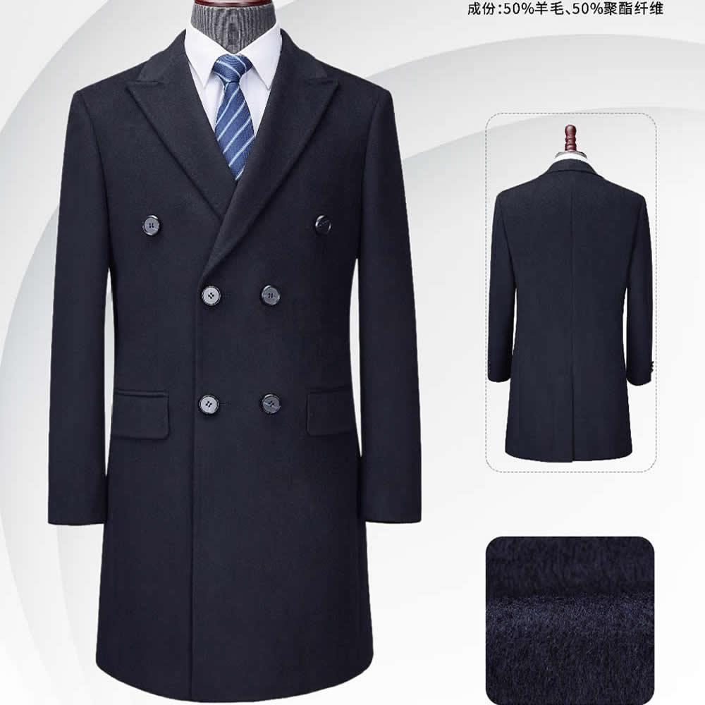 济南商务男大衣定制