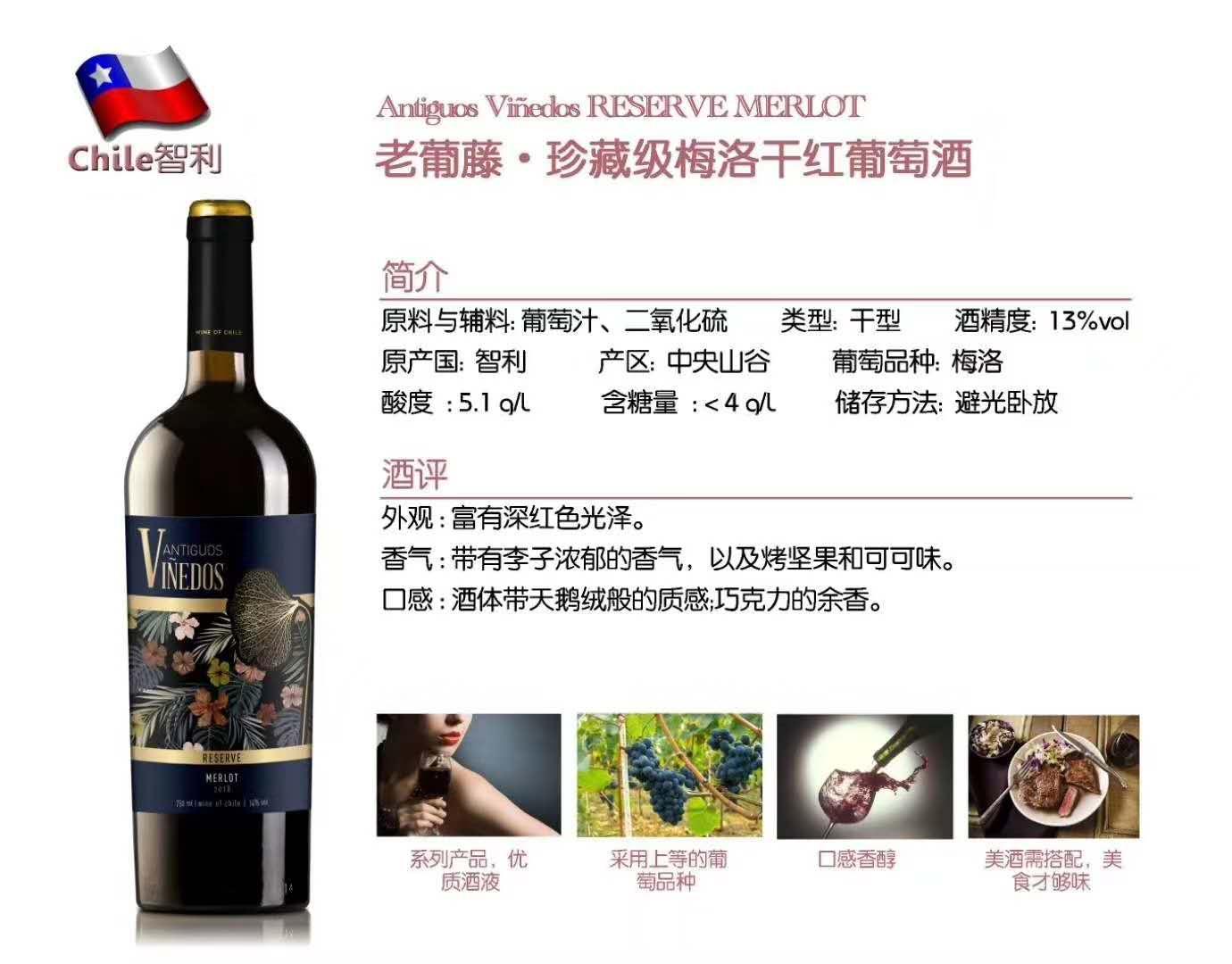 郑州进口葡萄酒