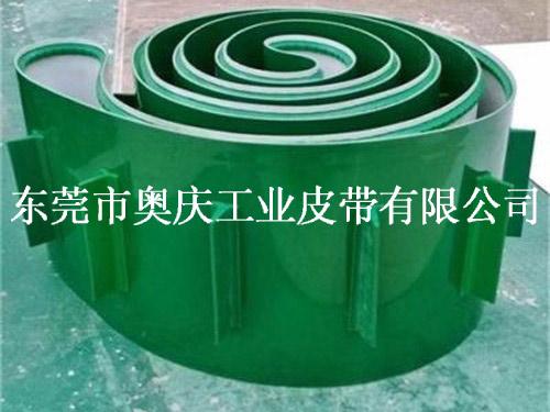 PVC加挡板输送带
