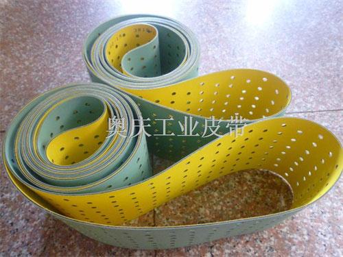 浅绿黄片基带加打孔