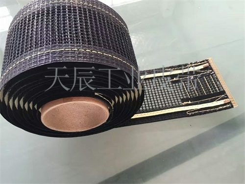防紫外线网带
