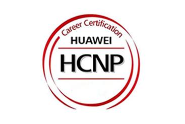 华为HCNP