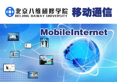 四川UI设计培训机构