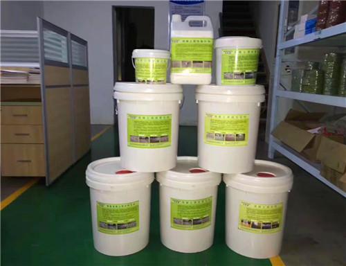 密封固化剂材料