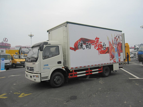 东风舞台演出车