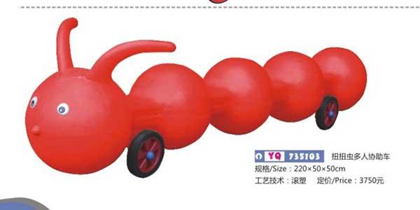 儿童协力车