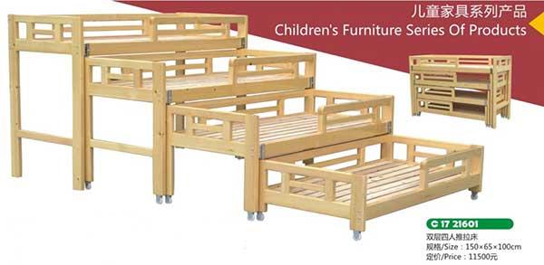 幼儿园木床
