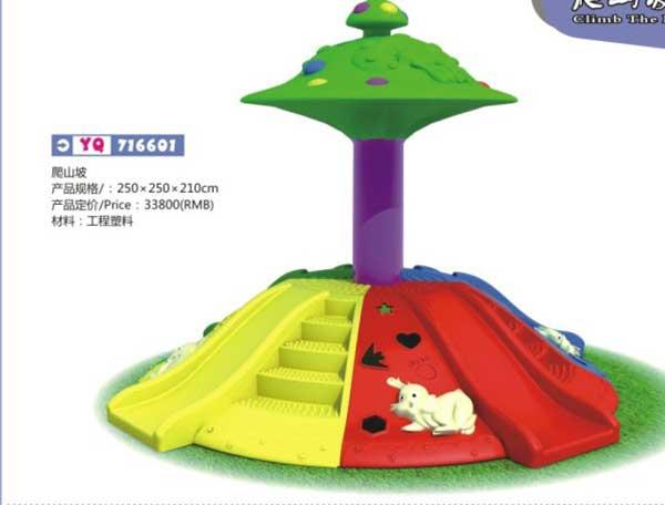 儿童爬山坡