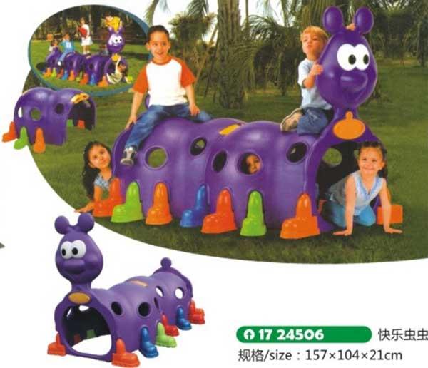 儿童玩具快乐虫虫