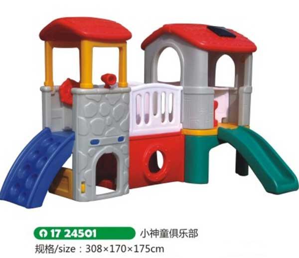 儿童玩具小神韵俱乐部