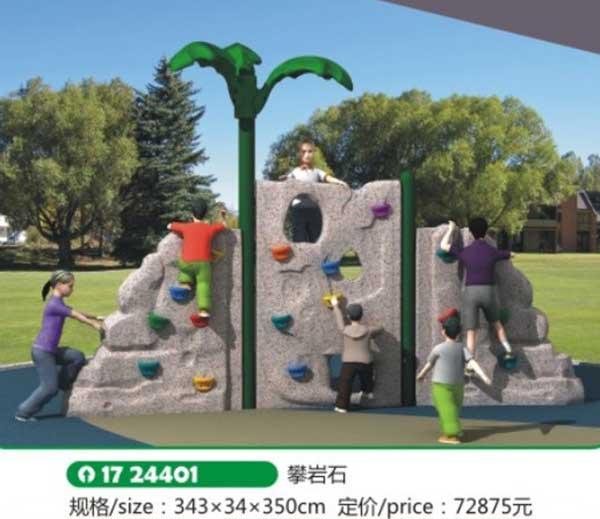 儿童攀岩石
