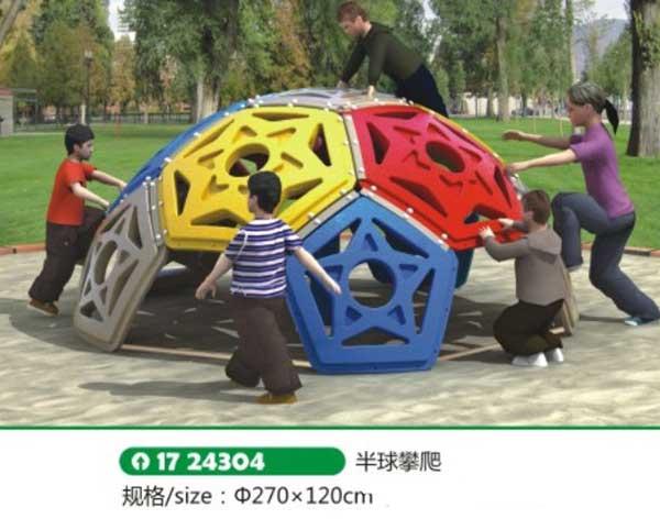儿童半球攀爬玩具