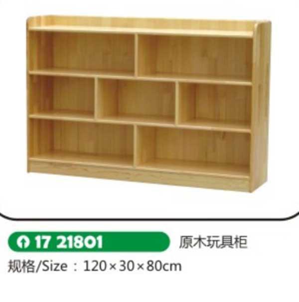 幼儿园原木玩具柜