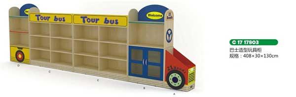巴士造型玩具柜