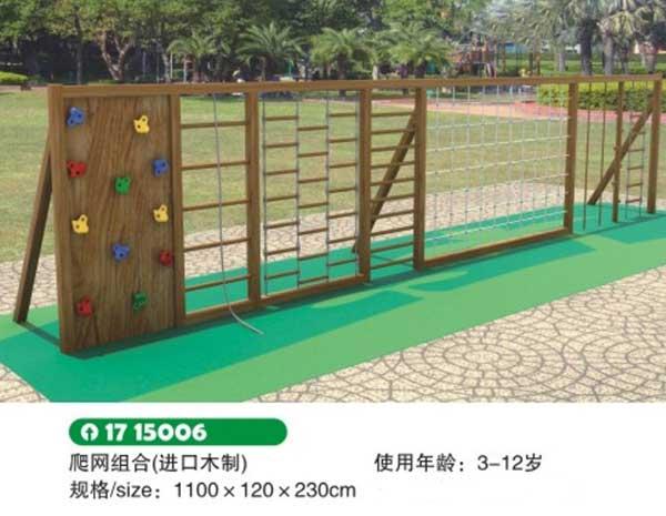 贵州少儿木质组合滑梯
