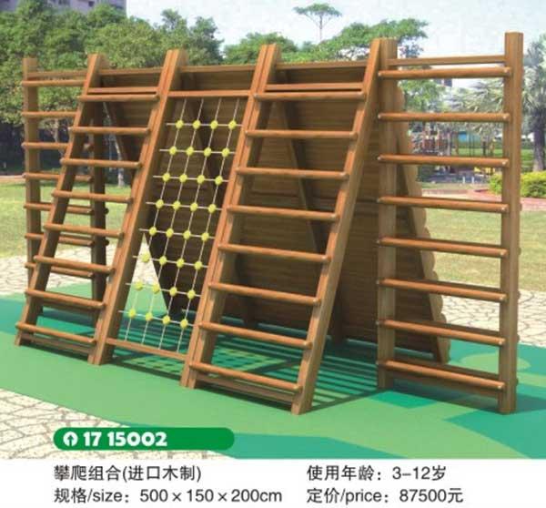 贵阳幼儿园木质滑梯