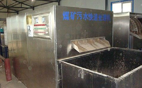 矿井一体化污水处理设备