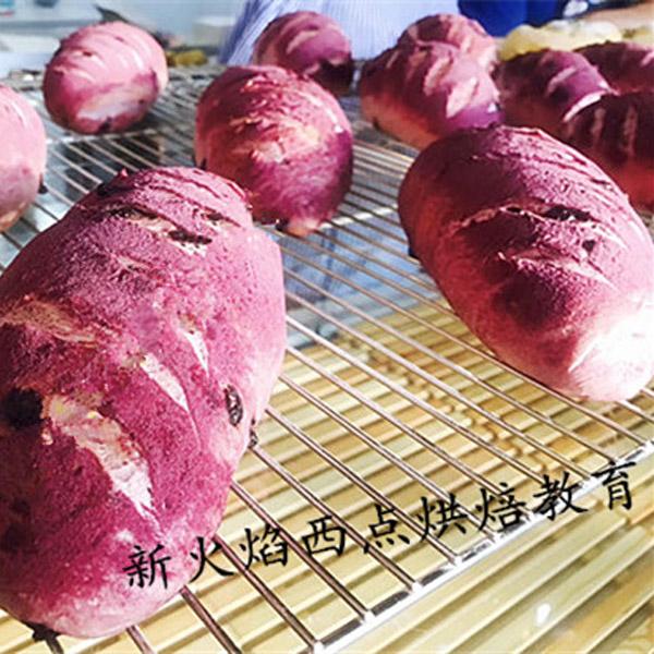 温岭面包培训