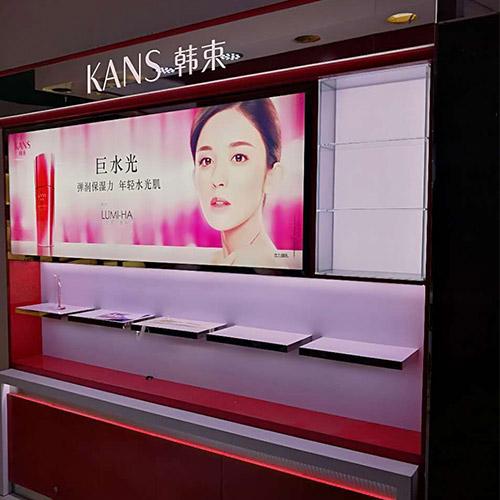云南化妆品展柜设计
