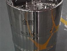 高温型锂离子电池电解
