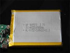 <b>软包聚合物型锂离子电池利来娱乐w66客户端</b>