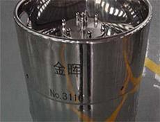 高容量型锂离子电池电解液
