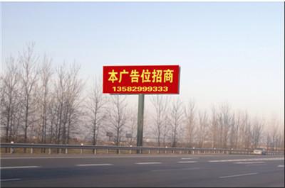 石家庄不锈钢广告塔