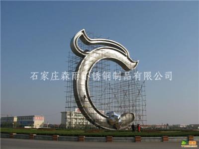 河北不锈钢雕塑