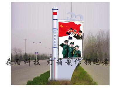 河北部队宣传栏生产