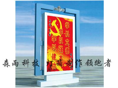 石家庄部队宣传栏生产