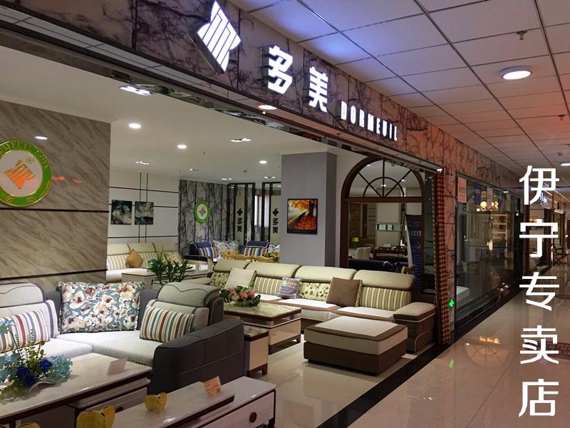 四川布艺沙发厂家生产