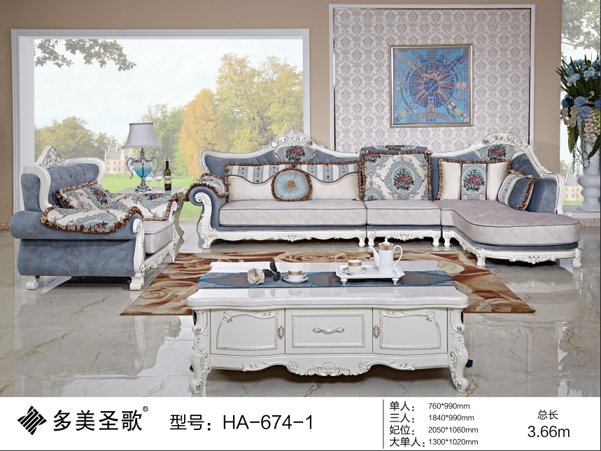 HA-674-1