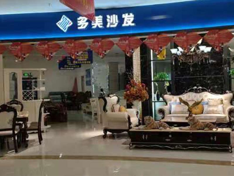 重慶榮昌專賣店