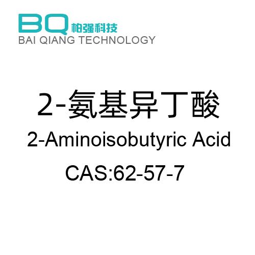 2-氨基异丁酸