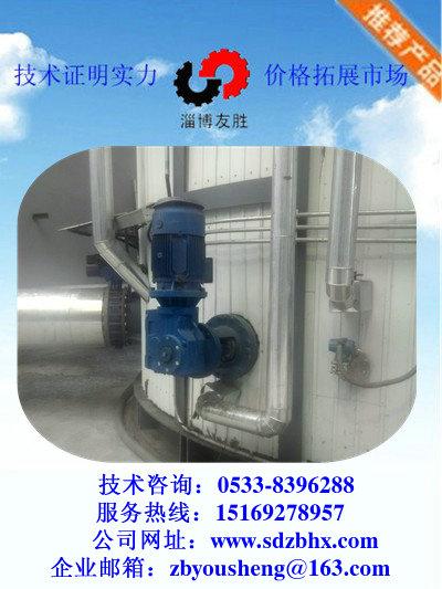 齒輪側入式攪拌器使用現場