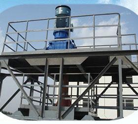 水煤浆搅拌器