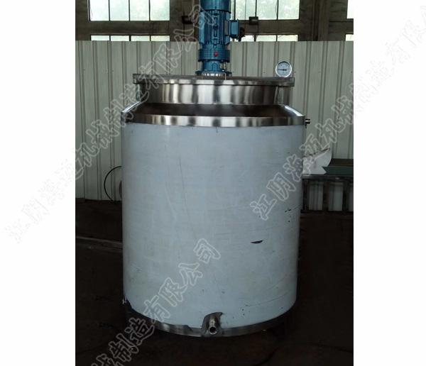 蒸汽式冷热缸