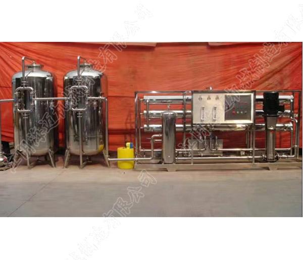 高浓水处理设备