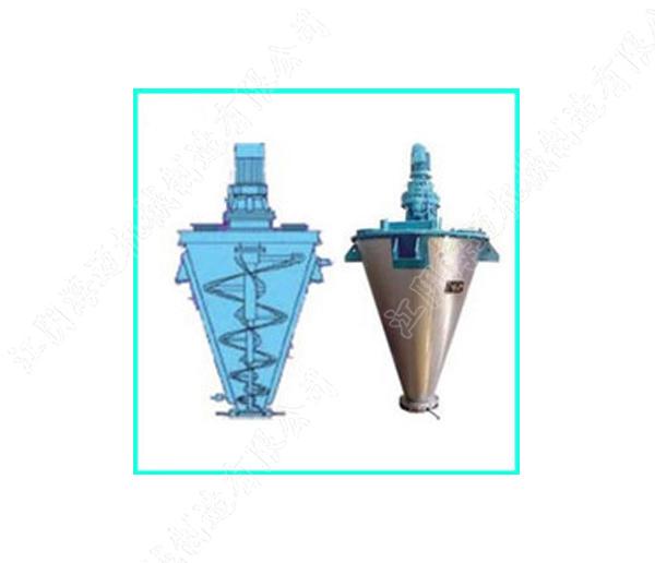 单螺杆锥形混合机