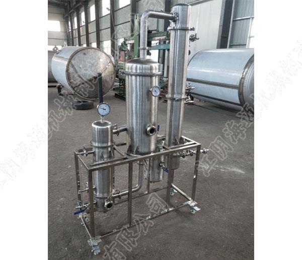 小型蒸发器