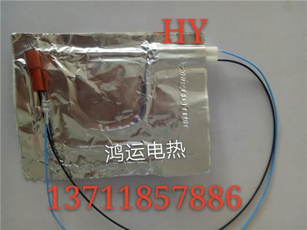 铝箔电热片