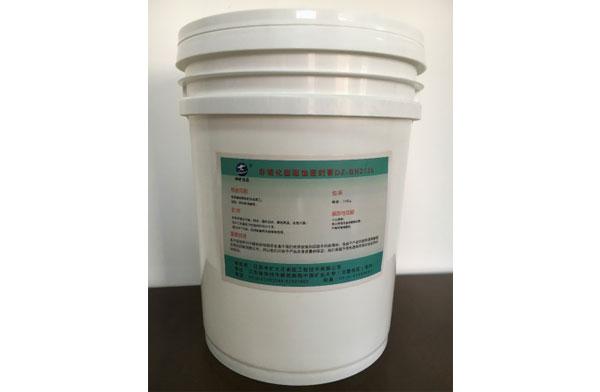 非硫化型阻蚀密封膏